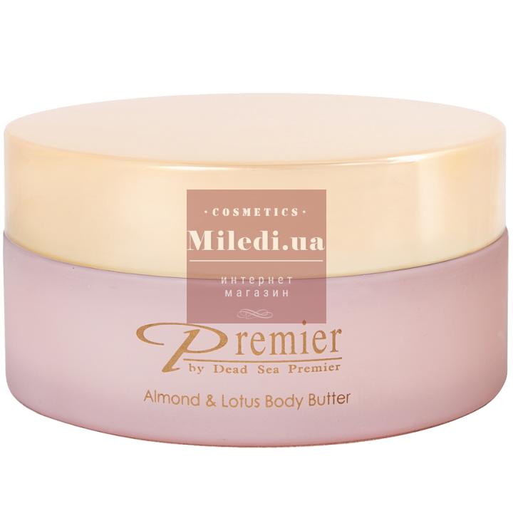 Ароматическое питательное масло для тела «Миндаль и лотос» - Dead Sea Premier Almond & Lotus Body Butter, 175мл