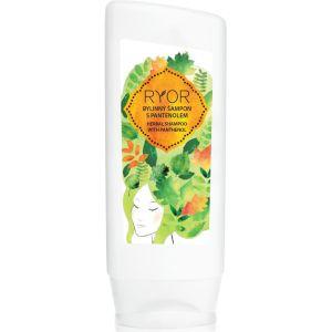 Травяной шампунь с пантенолом, 200мл - Ryor Herbal Shampoo Panthenol