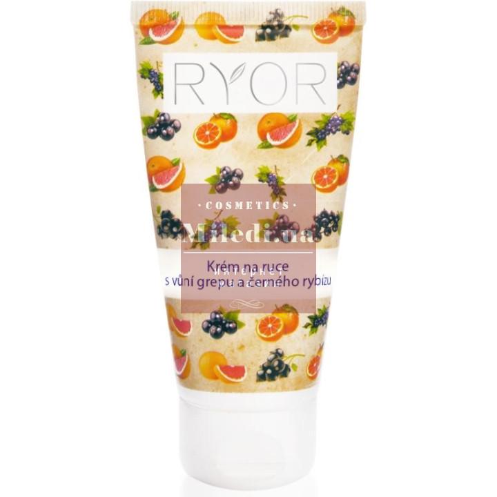 Крем для рук с ароматом грейпфрута и черной смородины - Ryor Hand Cream with Scent of Grapefruit and Black Currant, 50мл