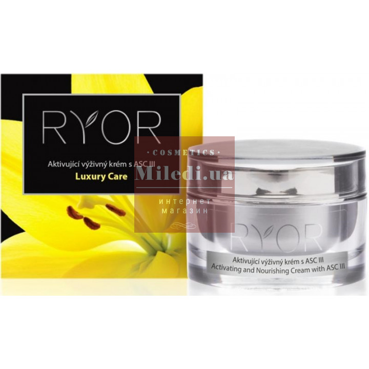 Активный питательный крем с коллагеном ASC III - Ryor Luxury Activating and Nourishing Cream with ASC III, 50мл