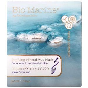 Восстанавливающий крем вокруг глаз, 50мл - Sea of Spa Bio Marine Delicate Eye Cream
