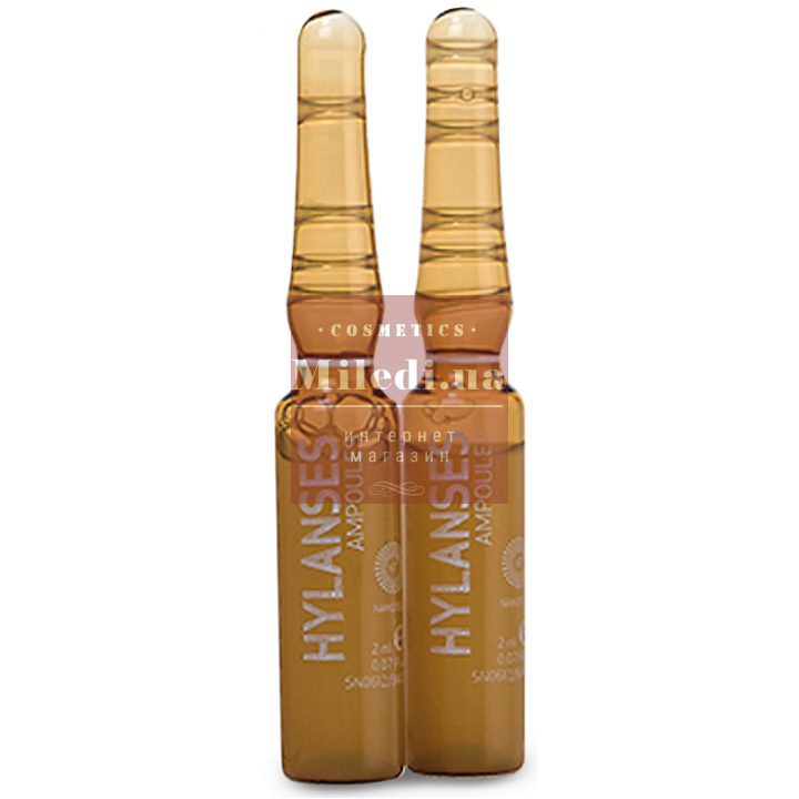 Ампулы с увлажняющим действием - Sesderma Laboratories Hylanses Facial Moisturizing Ampoules, 5х2мл