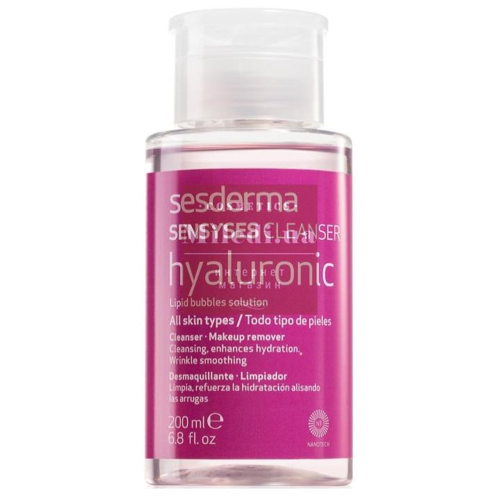 Очищающий липосомальный лосьон для лица с гиалуроновой кислотой - Sesderma Laboratories Sensyses Cleanser Hyaluronic, 200мл