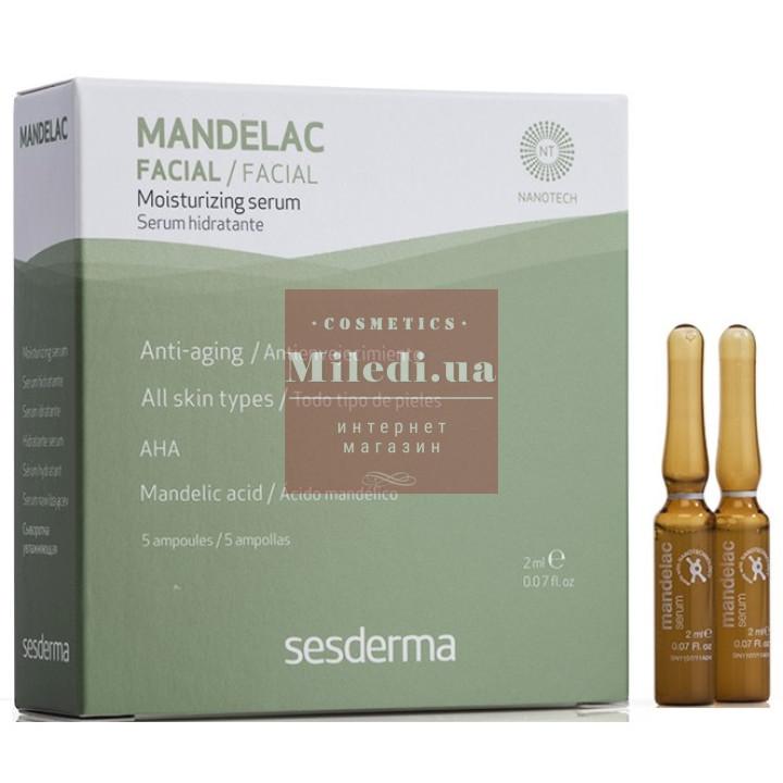 Ампулы омолаживающие с миндальной кислотой - Sesderma Laboratories Mandelac Facial Moisturizing Serum, 5х2мл
