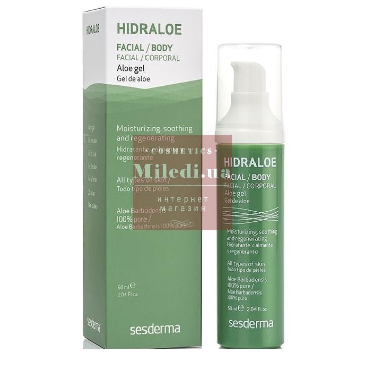 Гель Алоэ увлажняющий для ухода за лицом и телом - Sesderma Laboratories Hidraloe Facial Body Aloe Gel 100% Pure
