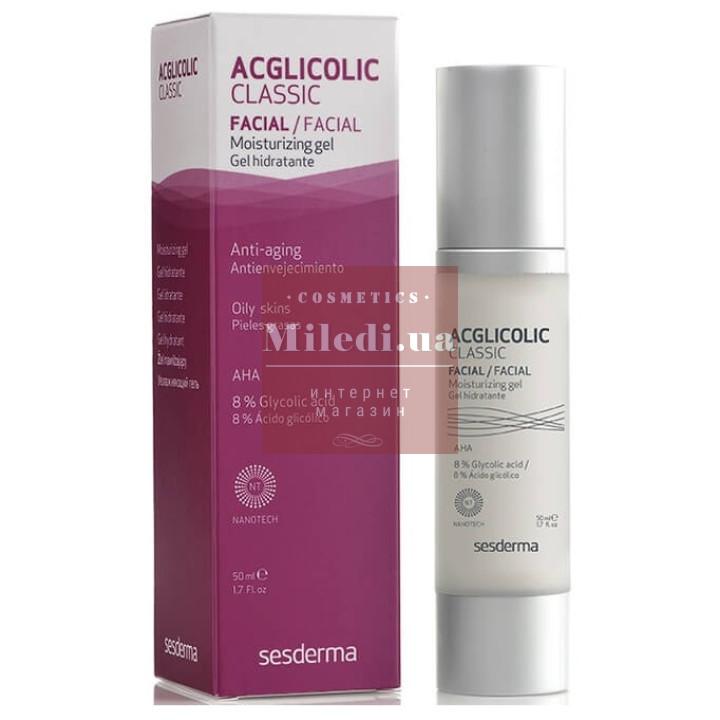 Гель увлажняющий с 8% гликолевой кислотой для жирной кожи - Sesderma Laboratories Acglicolic Classic Moisturizing Gel, 50мл