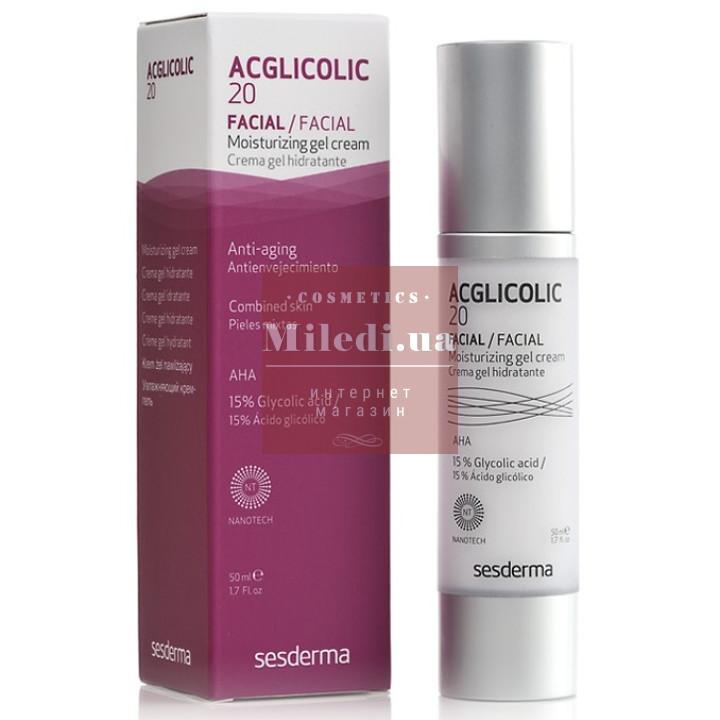 Крем-гель увлажняющий с 15% гликолевой кислотой - Sesderma Laboratories Acglicolic 20 Moisturizing Gel Cream, 50мл