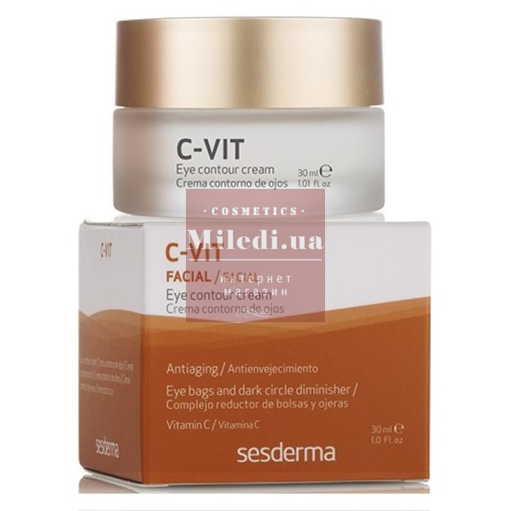 Крем-контур для кожи вокруг глаз с витамином С - Sesderma Laboratories C-Vit Facial Eye Contour Cream