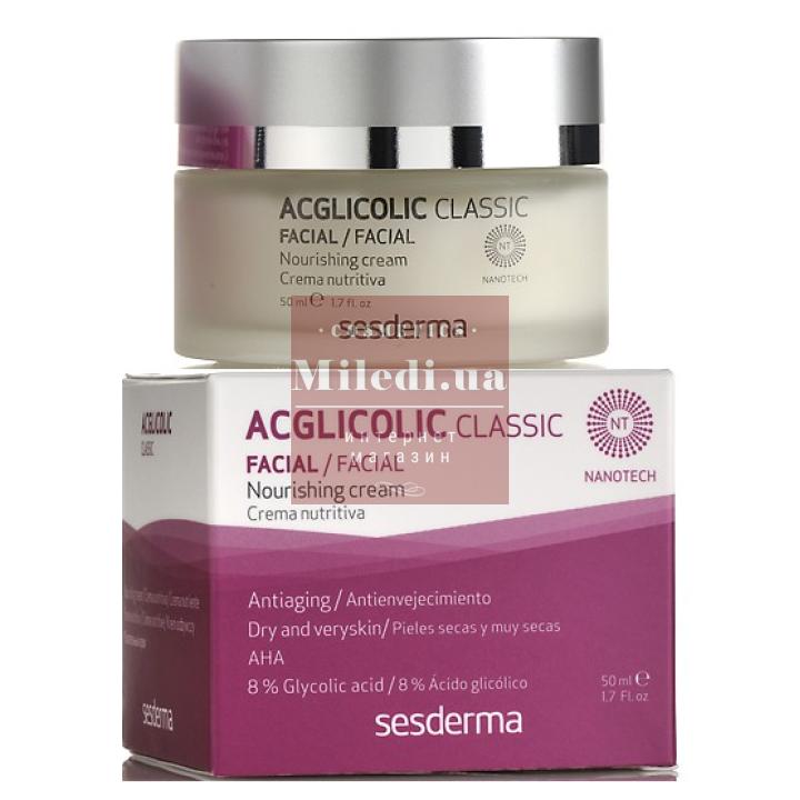 Крем питательный омолаживающий с 8% гликолевой кислотой - Sesderma Laboratories Acglicolic Classic Nourising Cream, 50мл