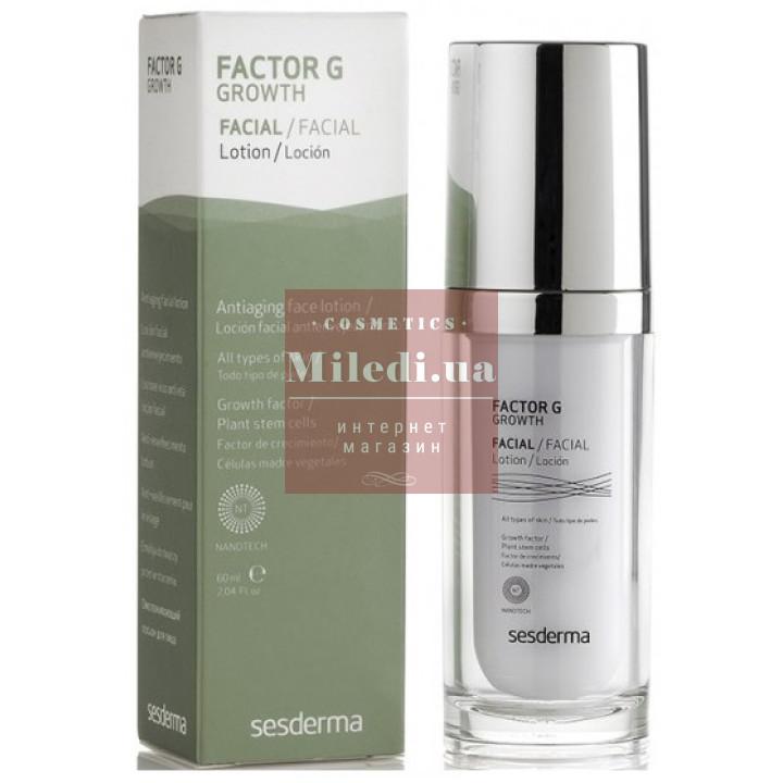 Лосьон против морщин антивозрастной для лица - Sesderma Laboratories Factor G Growth Antiaging Facial Lotion