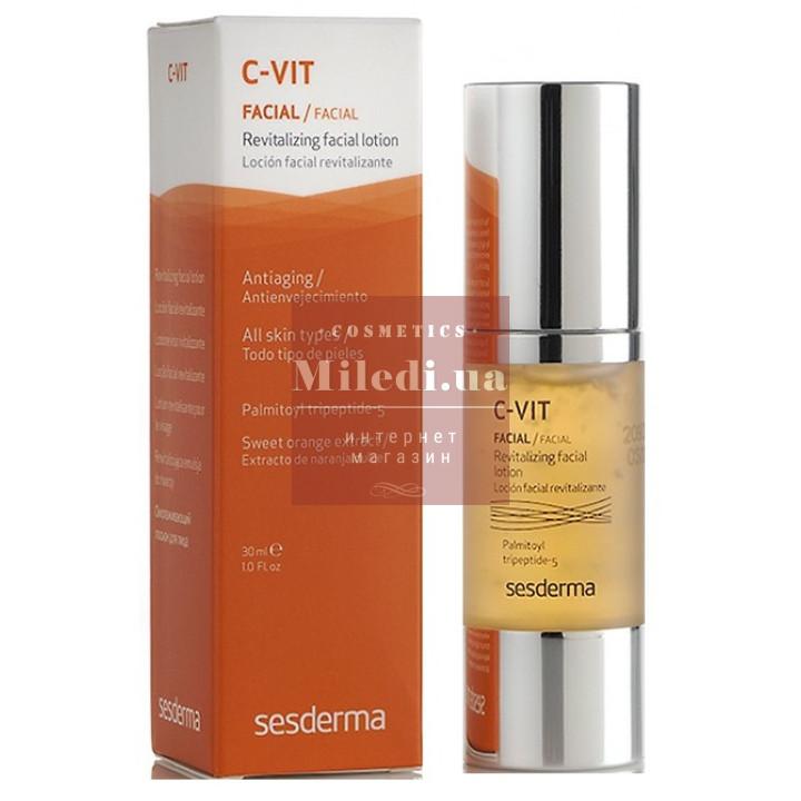 Лосьон омолаживающий для лица с витамином С - Sesderma Laboratories C-Vit Revitalizing Facial Lotion