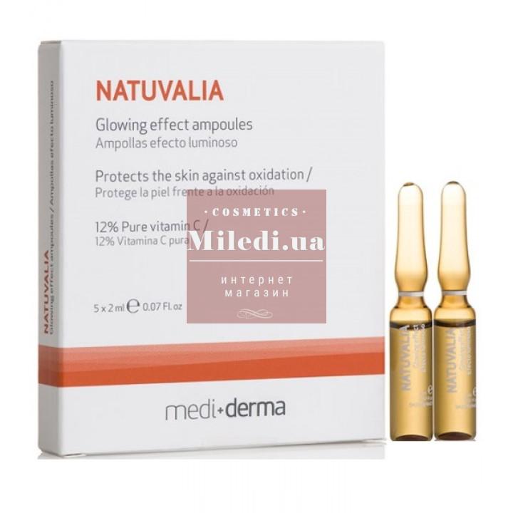 Сыворотка с витамином С «Внутреннее свечение» - Sesderma Laboratories Natuvalia Glowing Effect Ampoules, 5х2мл