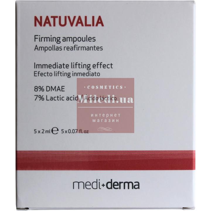 Сыворотка ампулированная с лифтинг-эффектом - Sesderma Laboratories Natuvalia Firming Ampoules Immediate Lifting Effect, 5х2мл