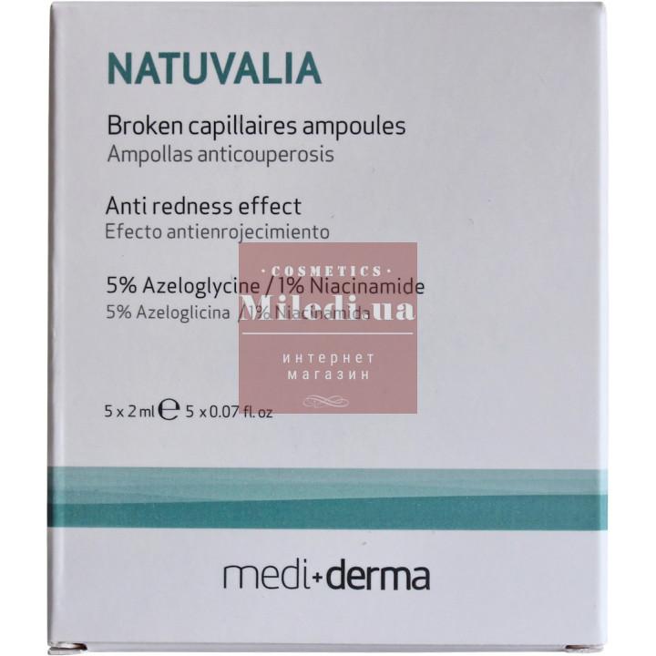 Сыворотка ампулированная с антикуперозным эффектом - Sesderma Laboratories Natuvalia Broken Capillaires Ampoules, 5х2мл