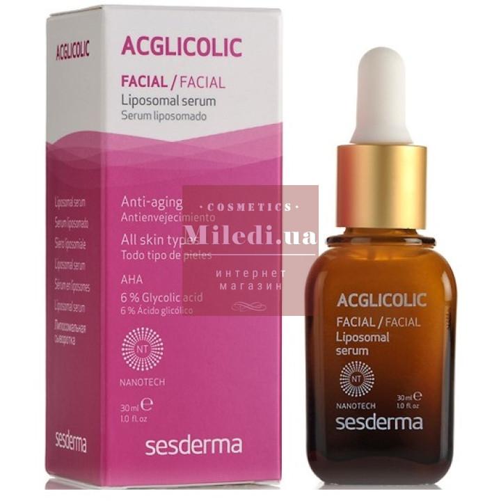 Сыворотка увлажняющая липосомальная с гликолевой кислотой - Sesderma Laboratories Acglicolic Liposomal Serum