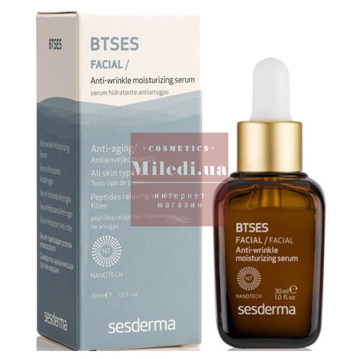 Сыворотка пептидная увлажняющая против морщин - Sesderma Laboratories BTSeS Facial Anti-Wrinkle Moisturizing Serum