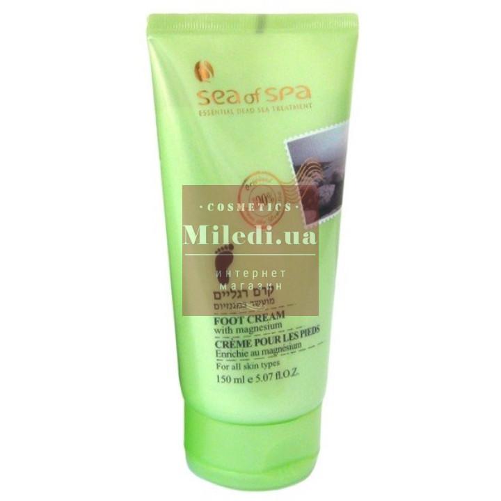 Крем для ног лечебный с магнезией - Sea of Spa Foot Cream with Magnesium