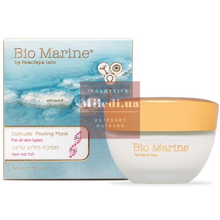 Маска пилинг для всех типов кожи - Sea of Spa Bio Marine Delicate Peeling Mask