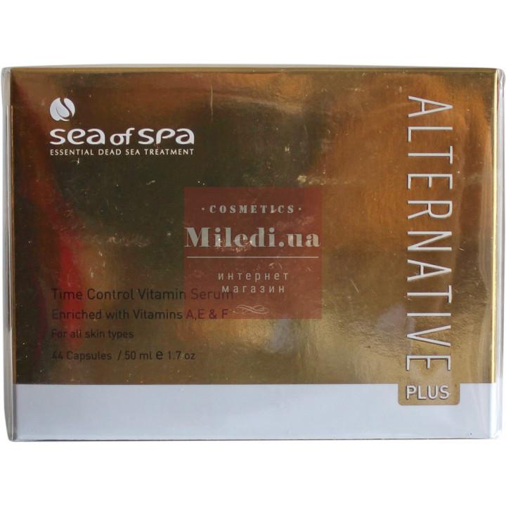 Капсулы с витаминизированным лифтинг-серумом - Sea of Spa Time Control Vitamin Serum Alternative Plus