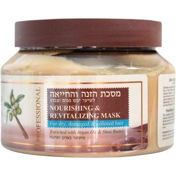 Маска питательная для сухих, окрашенных волос - Sea of Spa Nourishing Revitalizing Hair Mask Dry Hair