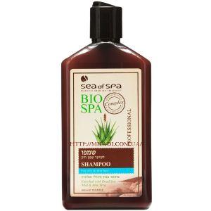 Шампунь для жирных и тонких волос с минеральной грязью и алоэ (Си оф Спа) - Sea of Spa Shampoo for Oily & Thin Hair