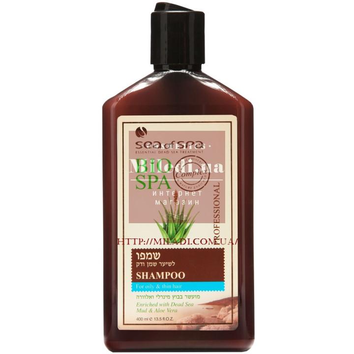 Шампунь для жирных и тонких волос с минеральной грязью и алоэ - Sea of Spa Shampoo for Oily & Thin Hair