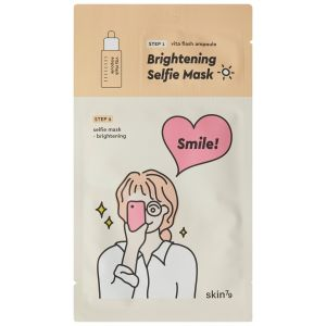 Двухфазная осветляющая маска, шт - Skin79 Brightening Selfie Mask