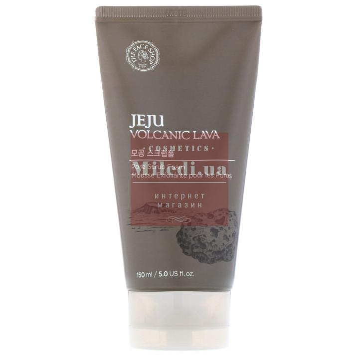 Пенка-скраб для умывания с вулканическим пеплом - The Face Shop Jeju Volcanic Lava Pore Scrub Foam