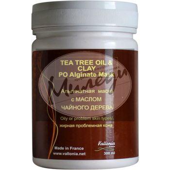 Альгинатная маска для лица с маслом Чайного дерева - Vallonia Tea Tree Oil & Clay Peel off Alginate Mask
