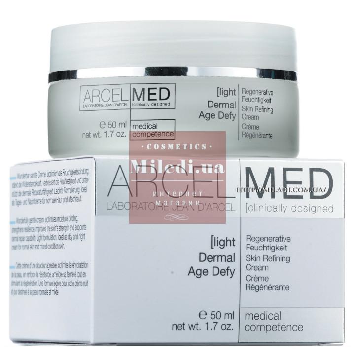 Крем дермальный антивозрастной увлажняющий 24 часа - Jean D'Arcel Arcelmed Dermal Age Defy Light