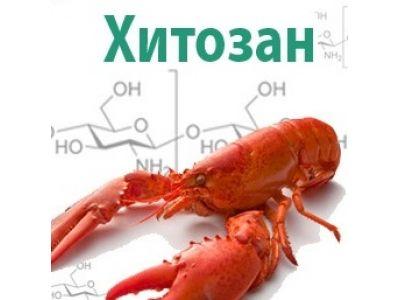 Хитозан: полезные свойства и применение в косметике